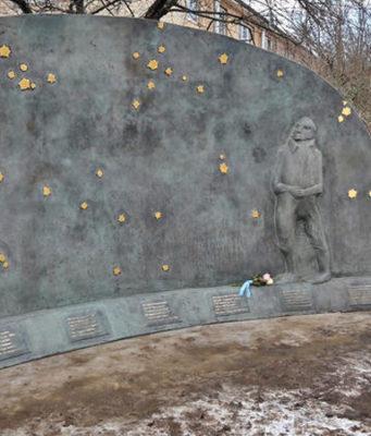 Kulturdenkmal Hamburg Wandsbek
